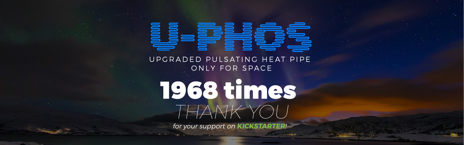 Kickstarter_thanks